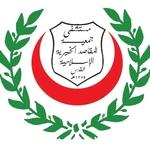 جمعية المقاصد الخيرية الاسلامية