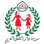 مؤسسة دار الطفل العربي