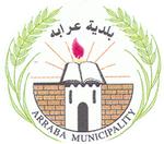 بلدية عرابة
