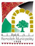 بلدية رام الله