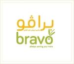 الشركة العربية الفلسطينية لمراكز التسوق م.ع.م - بلازا