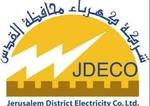 شركة كهرباء محافظة القدس