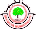 بلدية قلقيلية
