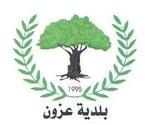 بلدية عزون