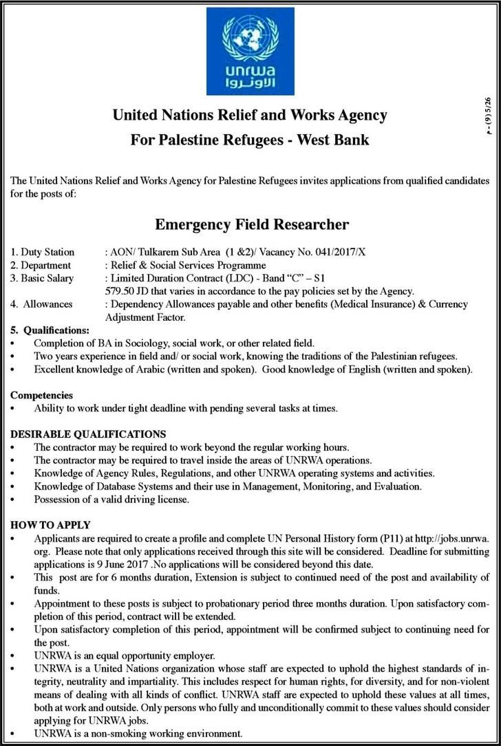 emergency field researcher