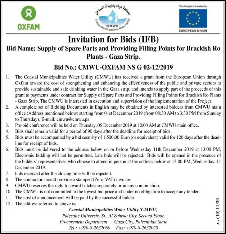 Supply of Spare Parts and Providing Filling Points for Brackish Ro Plants